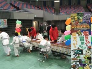 柔道大会2