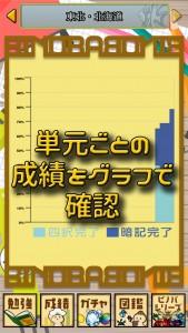 4.成績 のコピー